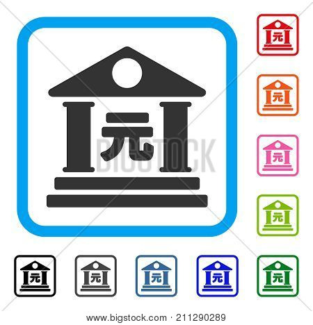 Yuan Bank Building icon. Flat grey pictogram symbol inside a blue rounded square. Black, gray, green, blue, red, orange color additional versions of Yuan Bank Building vector.