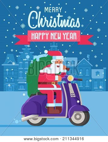 Merry Christmas and Happy New Year greeting card with Santa Claus delivering gifts on winter scooter. Xmas motor bike with Father Frost delivering presents. Congratulation postcard template.