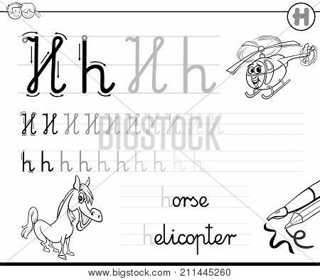 Learn To Write Letter H Workbook For Kids