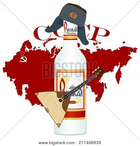 Russian vodka with a balalaika on a background map of Russia. Abbreviation in Russian. The Soviet Union means the Union of Soviet Socialist Republics. The illustration on a white background.