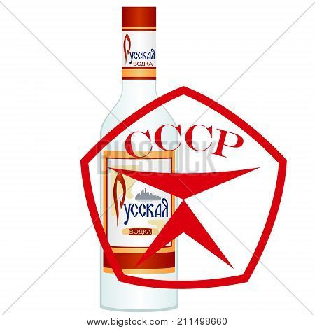 Sign of quality of the USSR (Union of Soviet Socialist Republics) against the backdrop of a bottle of Russian vodka. The illustration on a white background.