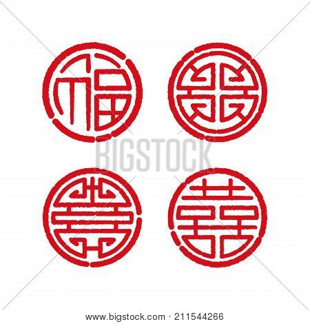 chinese four blessing sign, set of lucky four chinese stamp, vector illustration