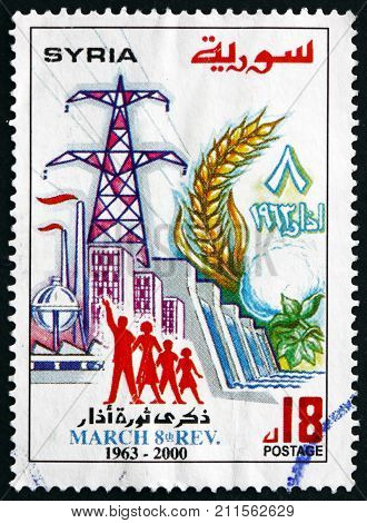 SYRIA - CIRCA 2000 a stamp printed in the Syria dedicated to March 8 revolution 37th anniversary circa 2000