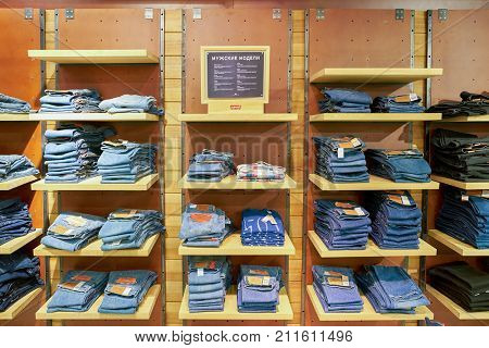 SAINT PETERSBURG, RUSSIA - CIRCA OCTOBER, 2017: Levi's jeans on display at