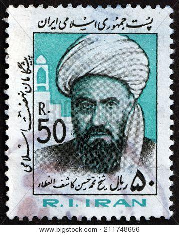 IRAN - CIRCA 1984: a stamp printed in the Iran shows Sheikh Mohammad Hossein Kashef was an Islamic intellectual circa 1984