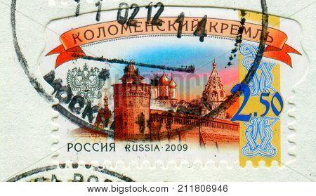 GOMEL, BELARUS, 13 OCTOBER 2017, Stamp printed in Russia shows image of the Kolomna kremlin, circa 2009.
