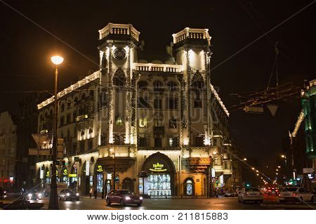 SAINT PETERSBURG, RUSSIA - NOVEMBER 03, 2014: The building of the theater named after Andrei Mironov on the Lev Tolstoy square. Saint Petersburg was founded by Tsar Peter the Great on 1703.