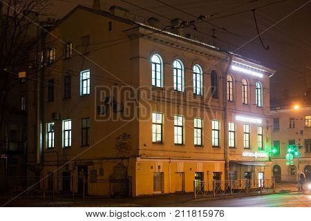 SAINT PETERSBURG, RUSSIA - NOVEMBER 03, 2014: Old building at night in the center Saint Petersburg (between 1924 and 1991 named Leningrad). St. Petersburg was founded by Tsar Peter the Great on 1703.
