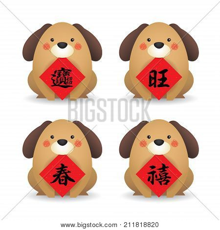 2018 year of dog. Cute cartoon dog with chinese new year couplet. Chinese new year calligraphy or typeface collection. (translation: treasure ; prosperous ; spring ; happiness).