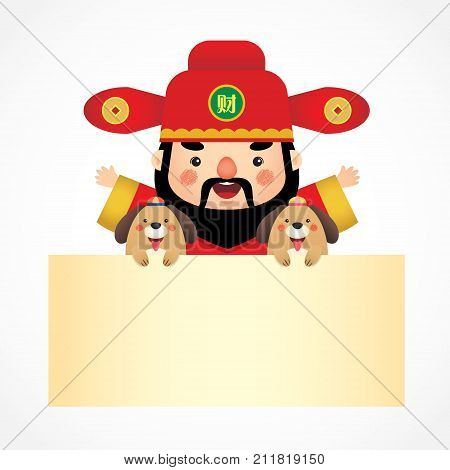 Cute cartoon chinese God of Wealth and dogs holding blank paper isolated on white. 2018 chinese new year design elements. (translation: wealth)