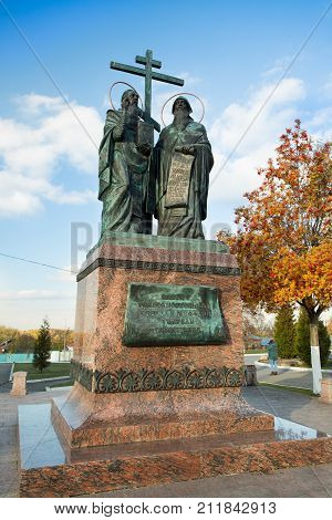 Kolomna Russia - October 22 2017: Monument To Cyril And Methodius At Cathedral Square.