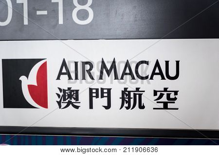 Bejing, China - October 2017: Air Macau company logo at Beijing airport. Air Macau Company Limited is the flag carrier airline of and headquartered in Macau.
