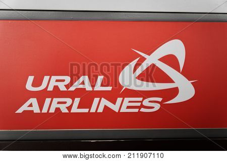 Beijing, China - October 2017: Ural Airlines company logo at Beijing Airport. Ural Airlines is one of the major airlines Russia.