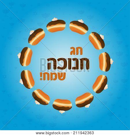 Jewish holiday of Hanukkah. Greeting card with sufganiyot - traditional donuts and hebrew greeting inscription - Happy Hanukkah. Vector illustration