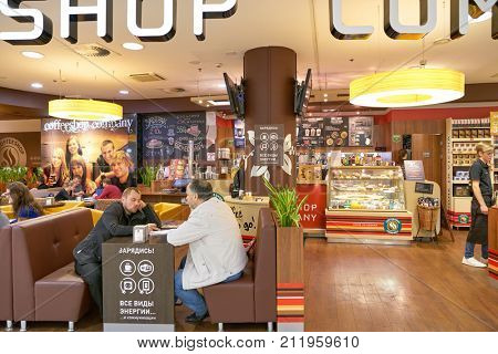 SAINT PETERSBURG, RUSSIA - CIRCA OCTOBER, 2017: Coffeeshop Company shop at a shopping center. Coffeeshop Company is an Austrian family enterprise and part of the Scharf Group of companies.
