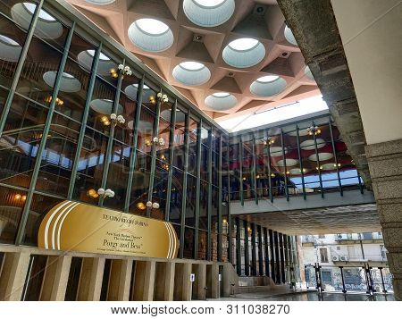 The Modern Entrance Of The Teatro Regio Di Torino
