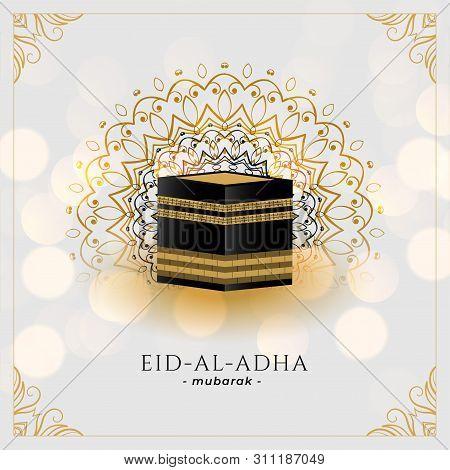 Islamic Holy Kaaba Of Hajj In Mecca Greeting Background