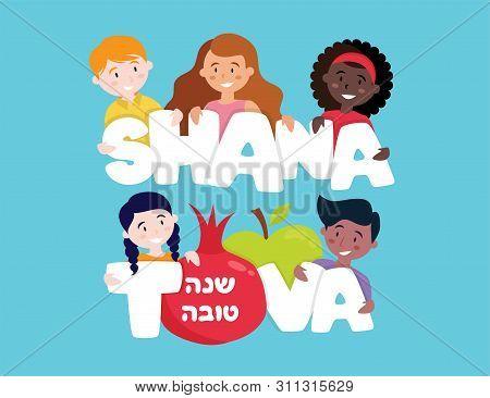 Rosh Hashanah Greeting Card With Smiling Kids Holding Rosh Hashanah Symbols. Vector