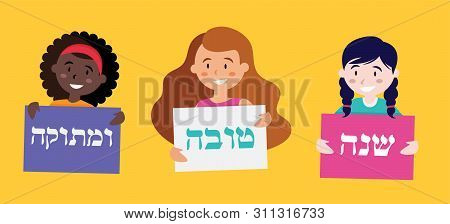 Happy And Sweet New Year In Hebrew Greeting Card For Rosh Hashana. Vector