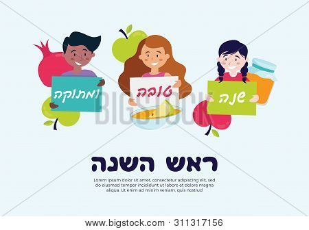 Happy And Sweet New Jewish Year In Hebrew, With Rosh Hashana Elements. Vector