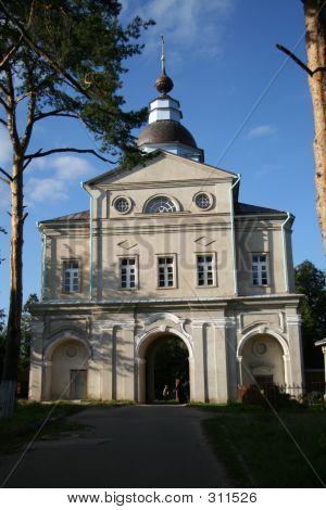 Russia, Hotkovo, Tower Gate