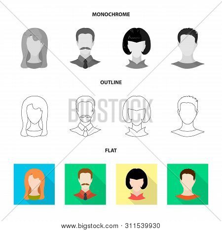 Vector Design Of Professional And Photo Sign. Collection Of Professional And Profile Vector Icon For
