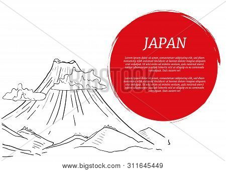 Japanese Mountain And Red Sun With Pace For Text Hand Drawn Vector Illustration