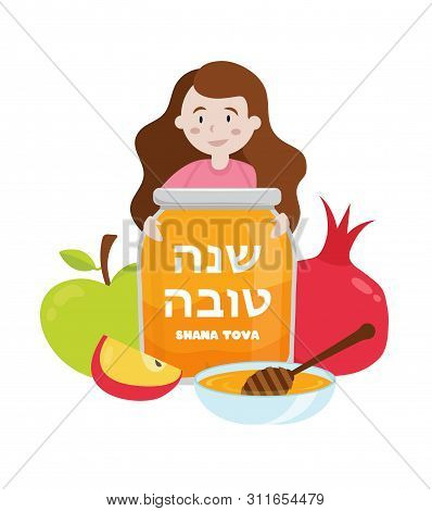 Rosh Hashanah, Little Girl Holding Honey Jar With Greeting Happy Jewish New Year In Hebrew And With