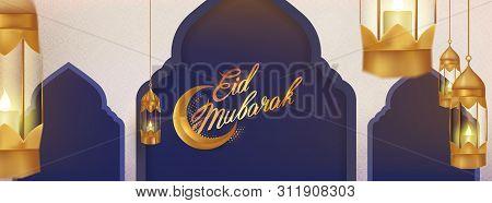 Happy Eid Mubarak Celebration Banner With Hanging Fanoos