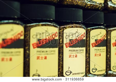 Volzhsky, Russia - Apr 26, 2019: Products Of Hypermarket Sale Japanese Granulated Instant Bushido Co