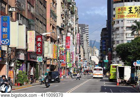 Taipei, Taiwan - December 4, 2018: Street View In Wanhua District, Taipei, Taiwan. Taipei Is The Cap