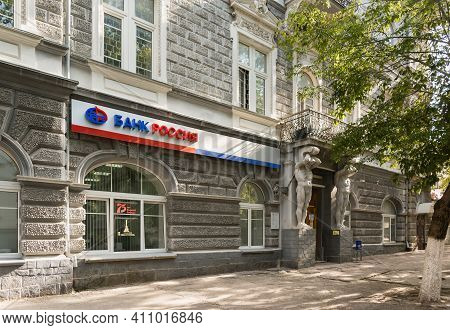 Russia, Crimea, Feodosia September 18, 2020-the Office Of The Bank Of Russia On Gorky Street, House