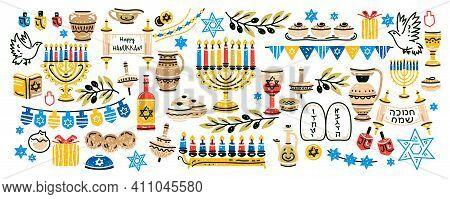 Hanukkah Set. Big Collection Of Cartoon Colorful Hanukkah Symbols With Menorah, Bunting, Coins, Oil