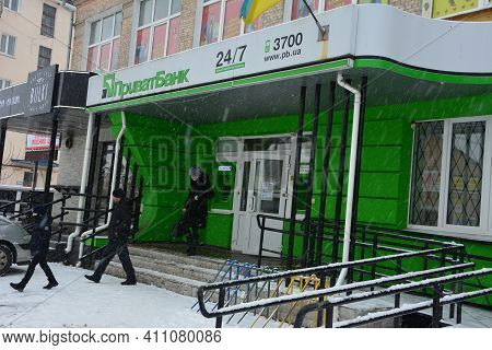 Largest State-owned Commercial Bank In Ukraine. Nationalized By The Government Of Ukraine On 18 Dece