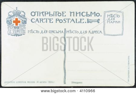 The Back-Page Of Old Postcard.