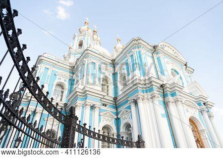 Saint-petersburg, Russia, 21 August 2020: Exterior Facade Of Resurrection Of The Christ The Savior O