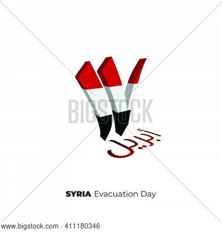 Arabic Typography Number Of 17 For Syria Evacuation Day Celebration On 17 April. Arabic Text Mean Is