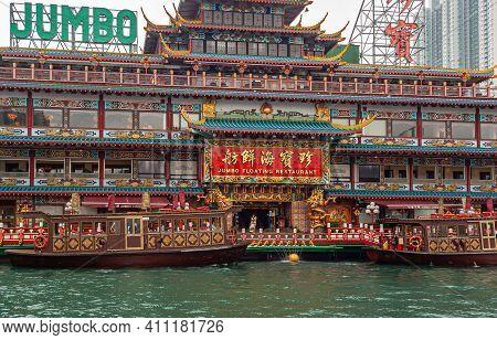 Hong Kong, China - May 12, 2010: Aberdeen Harbour. Entrance Of Jumbo Floating Fish Restaurant Under