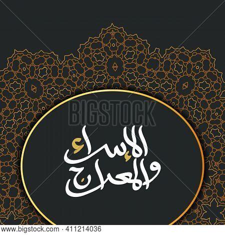 Isra' And Mi'raj Arabic Islamic Background Art Paper. Isra And Mi'raj With Mandala Vector Art Illust