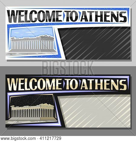 Vector Layouts For Athens With Copy Space, Decorative Voucher With Illustration Of Parthenon Temple