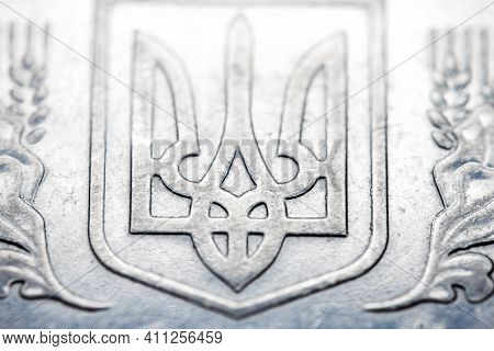 A Fragment Of The Ukrainian Coin In 5 Kopeck. Extreme Close Up. Selective Focus.