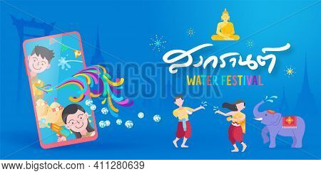 Happy Songkran Day, Thailand Water Splash Traditional Festival. Celebrate With Live Chat And Video C