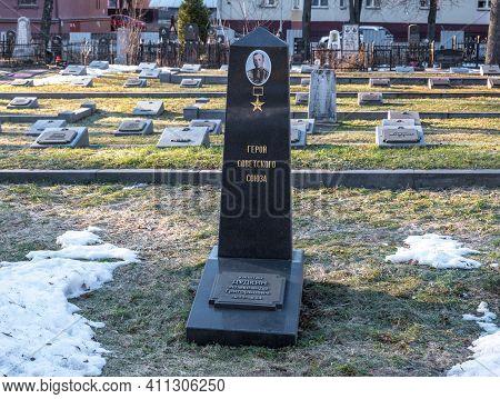Minsk, Belarus - March 6, 2021: Monuments And Graveyard Tombstones To Fallen Belarusian Heroes Of Se