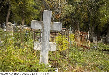Ancient Stone Cross On The The Old Cemetery - Necropolis. Historical Part Of Pyatigorsk; Northern Ca
