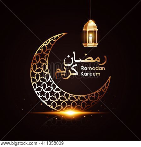 Beautiful Islamic Pattern Decorated, Glowing Golden Crescent Moon With Lantern On Brown Background F