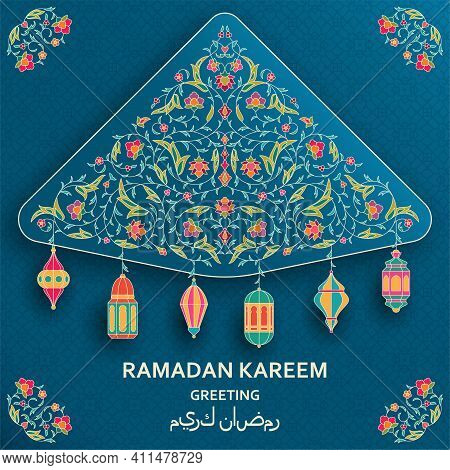 Ramadan Kareem Background. Arabesque Arabic Floral Pattern. Branches With Flowers, Leaves And Petals