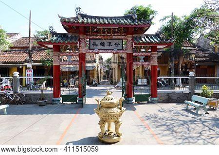 Hoi An, Vietnam, March 8, 2021: Entrance Door Seen From Inside A Taoist Temple In Hoi An, Vietnam