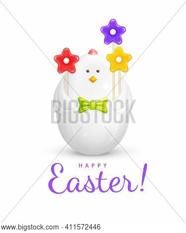 Happy Easter Greeting Card. Easter Egg In The Shape Of A Chicken. Cute Easter Decoration In The Form