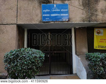 Delhi, India - 05 February 2021 , Delhi Government Hospitals Made Special Ward For Ayurvedic And Hom