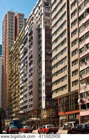 Pak Kok (north Point) District, Hong Kong Island, Hong Kong, China, Asia - November 12, 2008: Reside